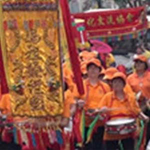 第十四屆澳門媽祖文化旅遊節-巡游(3)