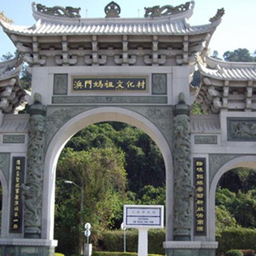 媽祖文化村石牌坊
