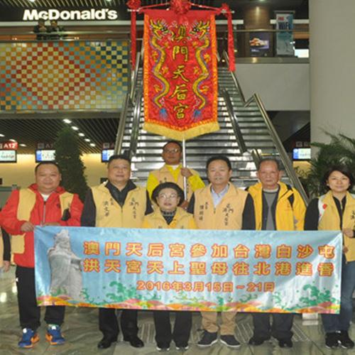 白沙屯拱天宮往北港進香