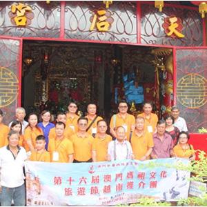 中華媽祖基金會赴越南推廣媽祖文化旅遊節