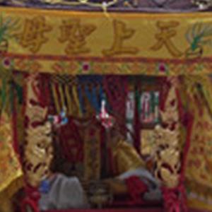 第十四屆澳門媽祖文化旅遊節-巡游(1)