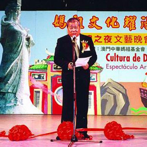 第一屆媽祖文化旅遊節